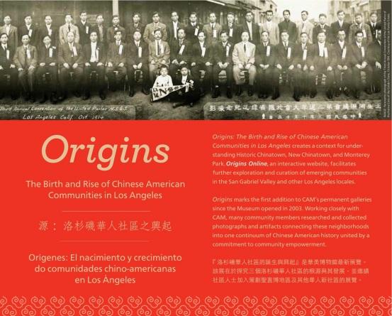 CAM Origins