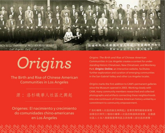 """The Chinese American Museum presents """"Origins"""" 