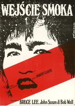 ENTER THE DRAGON poster, Robert Clouse; 1973.
